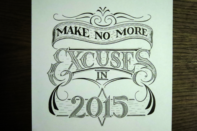 Make No More Excuses in 2015