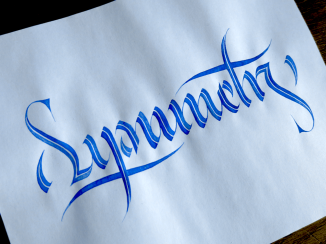 Symmetry Blue