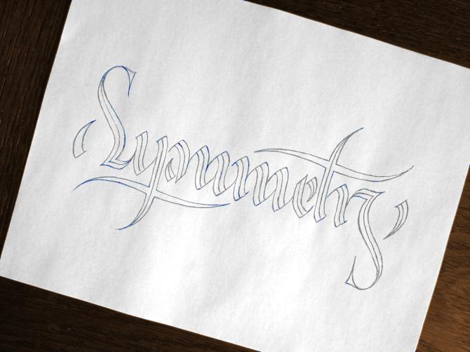 Symmetry Pencil